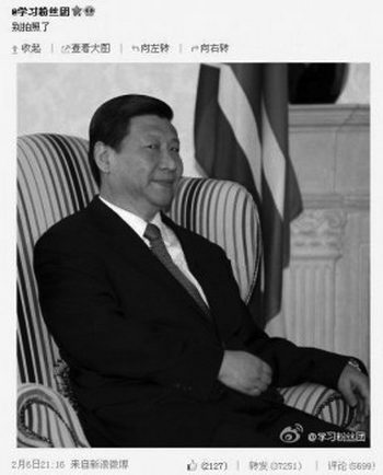 Недавно неофициальная фотография коммунистического лидера КНР Си Цзиньпина была опубликована в микроблоге, что заставило многих предположить, что Си как-то связан с владельцем микроблога, поскольку китайские государственные каналы пропаганды никогда не будут публиковать такие фотографии. Фото: Weibo.com