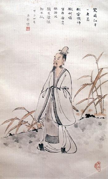 Цюй Юань (339-278 до н.э.) отличался своей честностью среди чиновников во времена правления Чу в период Воюющих Царств (403-221 до н.э.) в Китае. Иллюстрация: Чжан Цуйин