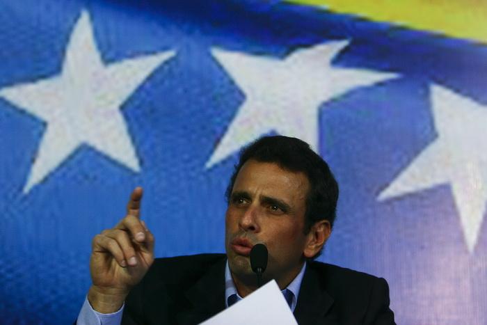 Энрике Каприлеса. Фото: GERALDO CASO/AFP/GettyImages