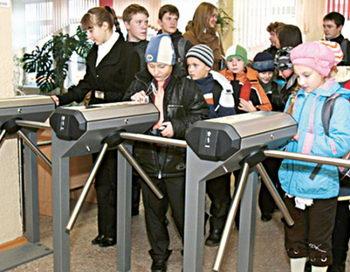 Фото с сайта kiev.uol.ua