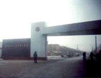 Трудовой лагерь Масаньцзя. Фото с сайта theepochtimes.com