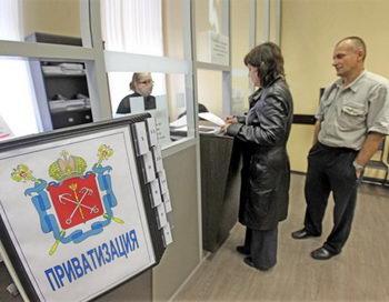 Фото с сайта bfm.ru