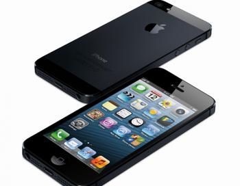 На фото, предоставленном Apple, изображен iPhone5. Новая технология позволит пользователям открывать электронные замки, используя свой смартфон. Фото предоставлено компанией Apple