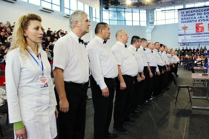 Судьи и доктор турнира. Фото: Александр Трушников/Великая Эпоха (The Epoch Times)