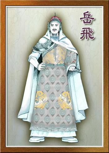 Генерал Юэ Фэй - вечный символ верности. Иллюстрация: Блу Сяо/Великая Эпоха
