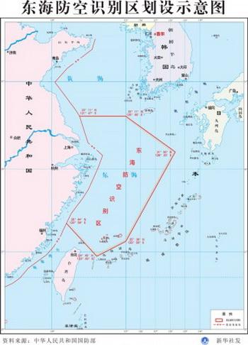 Восточно-Китайское море. Воздушная защитная опознавательная зона отмечена красными линиями в центре карты, с координатами в каждом углу. Китай  слева, Тайвань  внизу, Корея  вверху, а Япония  справа. Внизу отмеченная область захватывает спорные острова Сенкаку. Фото с сайта theepochtimes.com
