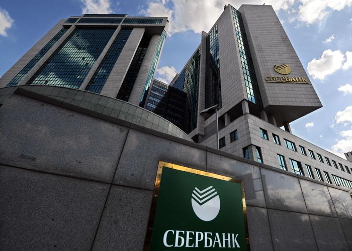 Сбербанк не мог обслуживать москвичей  из-за технического сбоя. Фото: ANDREY SMIRNOV/AFP/GettyImages