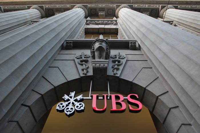 Швейцарский Банк UBS. Фото: SEBASTIAN DERUNGS/AFP/Getty Images