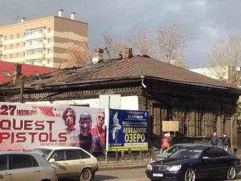 Дом Потехиных, где жил В .Ф. Войно-Ясенецкий, со стороны улицы. Фото: Евгений Леет
