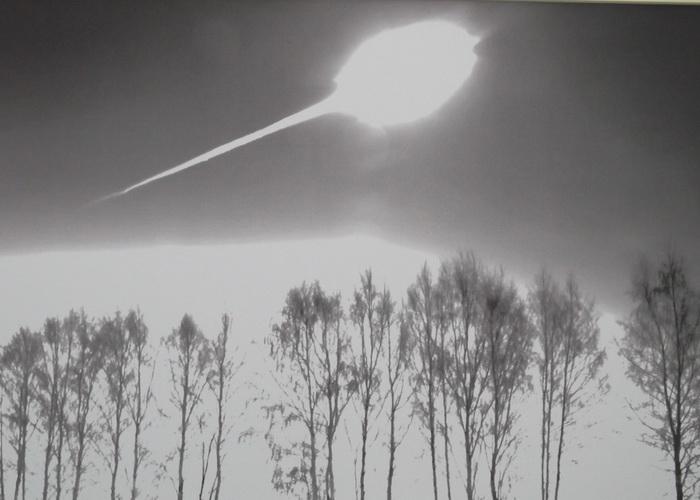 Челябинский метеорит. Фото: Великая Эпоха (The Epoch Times)