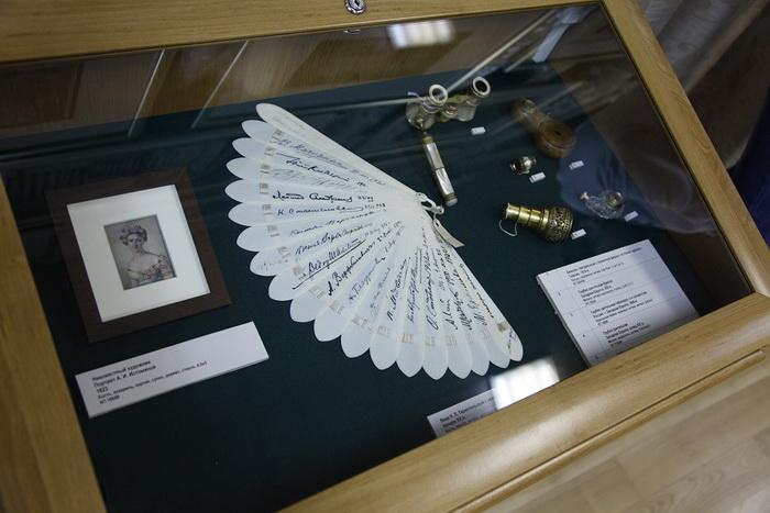 Выставка Бахрушинский музей. Фото предоставлено пресс-центром Форума