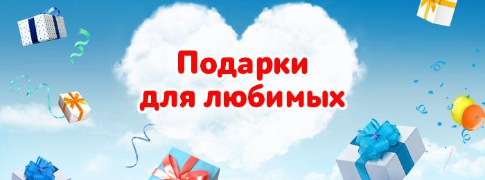 Интернет-магазины. Фото с utkonos.ru