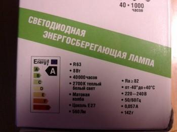 Специалисты компании «Книга строителя» всегда готовы подсказать, что следует учитывать при переходе с обычных ламп на светодиодные. Фото с сайта Knigastroitelya.ru