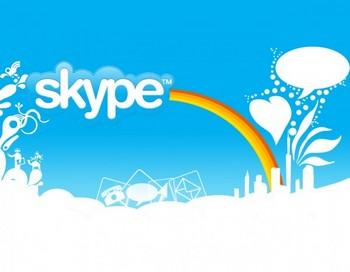 Специалисты www.E-English.ru производят профессиональную подготовку к IELTS по Skype, что является ни чуть не менее эффективной методикой, чем  очные занятия. Фото с сайта images.yandex.ru