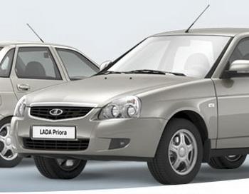 АвтоВАЗ будет поставлять автомобили в Перу, Эквадор и Боливию. Фото с сайта  lada.ru