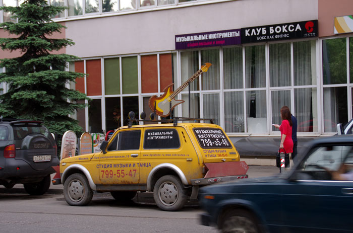 Музыкальная реклама. Фото: Анна Скороходова
