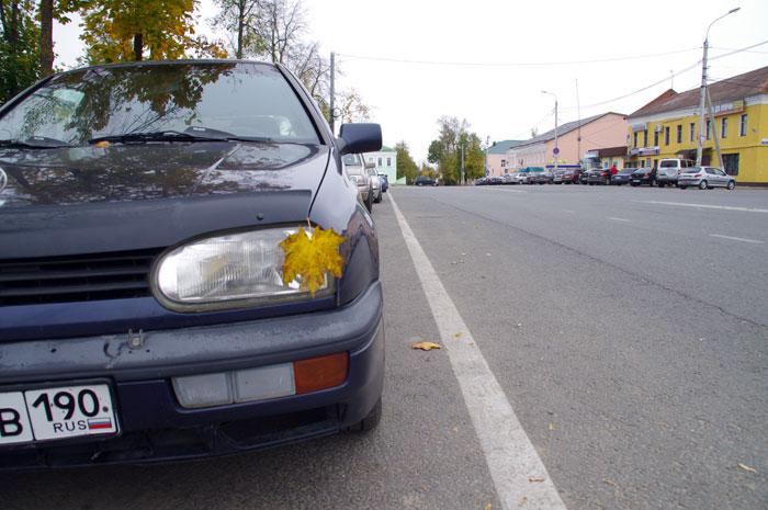 Осенний макияж. Фото: Анна Скороходова