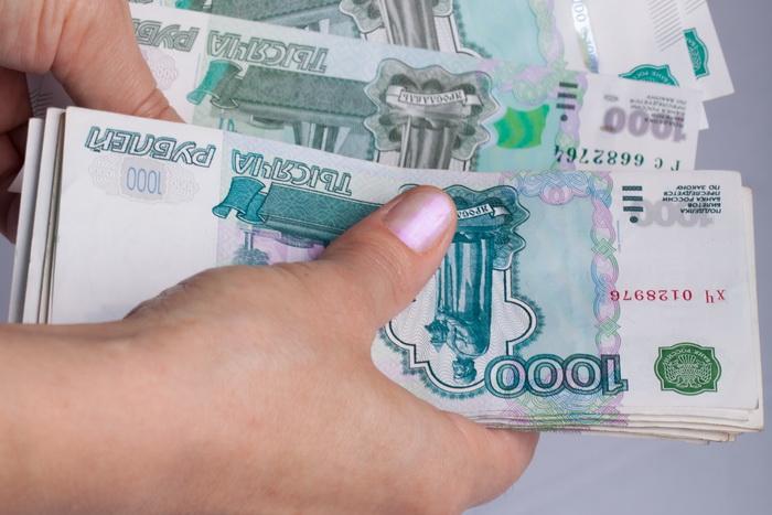 Где взять деньги на неотложные нужды? Фото: Николай ошкай Великая Эпоха