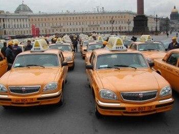 Московским таксистам выдали более 4 тыс. разрешений на работу. Фото: taxi-1.org