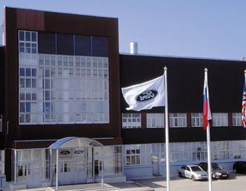 Административные корпуса завода Ford. Фото: ford.ru
