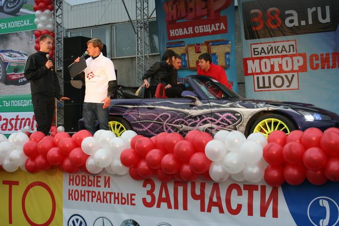 Каждого участника шоу – программы представляли на сцене. Фото: Оксана Торбеева/Великая Эпоха (The Epoch Times)