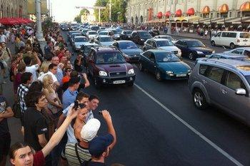 Акция протеста «Стоп-бензин». Фото с cetki.com