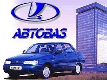 Фото с supple.image.newsru.com