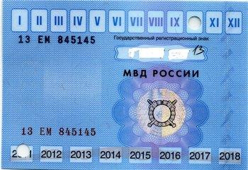 С 2013 года талоны техосмотра будут электронными. Фото с ovesti.ru