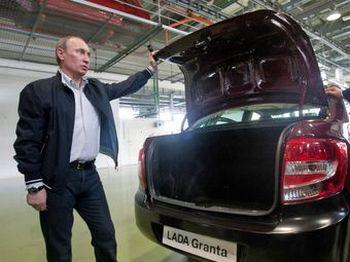 Путин отменил  техосмотр. фото с news.drom.ru