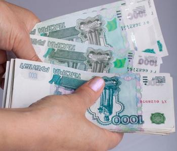Микрозаймы и экспресс кредиты онлайн. Фото: Николай ОШКАЙ/Великая Эпоха