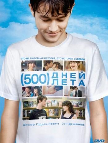 В основу фильма легли настоящие истории, настоящих людей… Фото: Kinopediya.ru