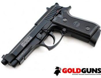 Mагазин пневматического оружия Goldguns реализует товары, не требующие специальных лицензий, разрешений и условий хранения. Фото: Goldguns.ru