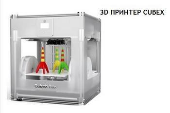 Компактные 3D принтеры компании Balt Exim отличаются большим объемом рабочей камеры и доступной ценой. Фото: Baltexim.ru