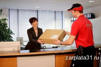 Компания «Zarplata31» предоставляет массу способов получить дополнительный доход. В том числе вакансии временной работы и подработки. Фото: Zarplata31.ru