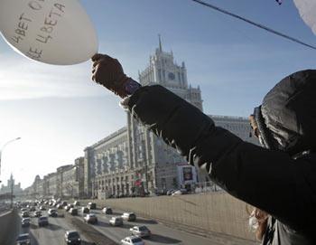 Автопробег в поддержку шествия 4 февраля в Москве. Фото РИА Новости