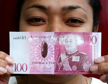 Король Тонга умер в возрасте 63 лет. Фото: Getty Images