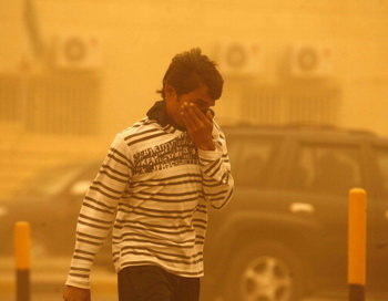 Фото: YASSER AL-ZAYYAT/AFP/Getty Images