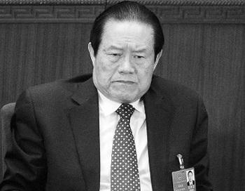 Чжоу Юнкан, член Постоянного комитета Политбюро ЦК КПК, на открытии сессии Всекитайского собрания народных представителей (ВСНП) 5 марта. Фото: Liu Jin/AFP/Getty Images