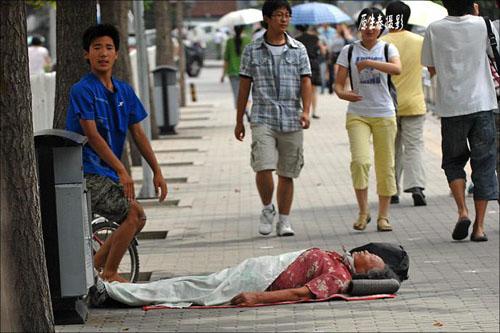 Фото: kanzhongguo.com