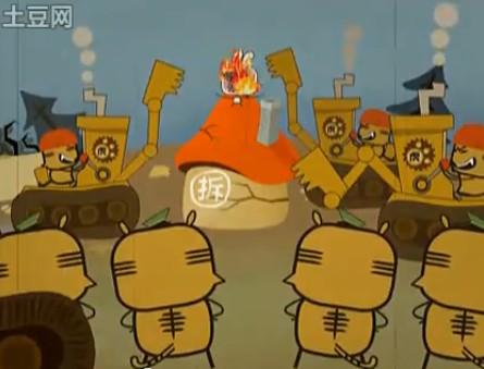 Кадры из мультфильма о кроликах. Насильственные сносы домов