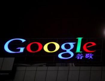 Фирменный знак Google на здании главного офиса фирмы в Китае, 23 ноября 2010 г., Пекин. (Feng Li/Getty Images)
