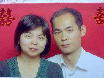 Молодожёны Цзян Шаньлян и Тун Ли.Фото:enlightenment.org