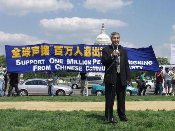 Лао Вань, директор Всемирной организации по расследованию преследований в отношении Фалуньгун (WOIPFG). Фото: Лиза Фань/The Epoch Times