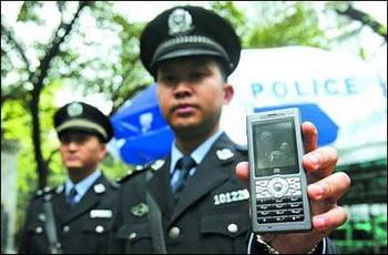 Власти Пекина следят за 17 миллионами пользователей сотовых телефонов. Фото:a10010.com