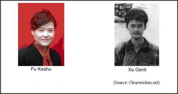 На фотографиях Фу Кэшу (слева) и Сюй Гэньли (источник: вебсайт «Clearwisdom.net»)