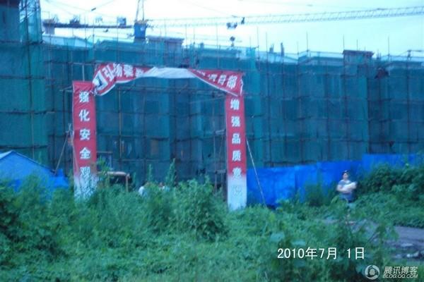 Рухнувшая новостройка. Провинция Сычуань. 1 июля 2010 год. Фото с kanzhongguo.com