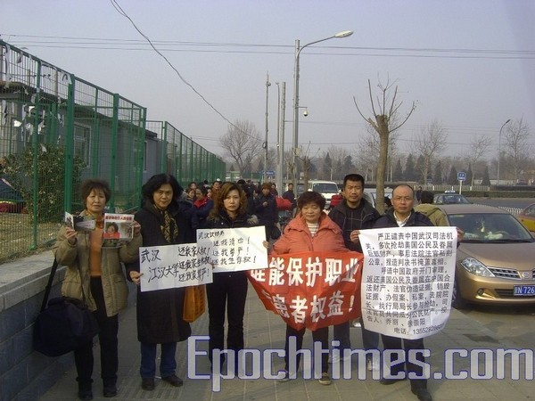 Китайские апеллянты различными формами пытаются сообщить правительству и широкой общественности о своей ситуации. Фото: The Epoch Times