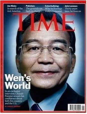 Премьер-министр Китая Вэнь Цзябао на обложке журнала