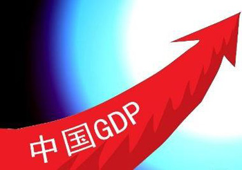 Несколько стран остановили финансовую поддержку Китаю, когда его ВВП занял второе место в мире. Фото: business.sohu.com