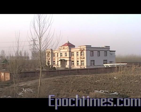 Специально оборудованное для применения пыток здание в городе Харбине. Фото: The Epoch Times